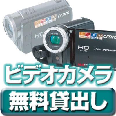 渋谷区にある渋谷笹塚レンタルスタジオではビデオカメラ無料貸出ししています