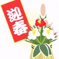 渋谷 笹塚 新宿 レンタルスタジオ ダンス バレエ 演劇 空手 ヨガ スタジオ