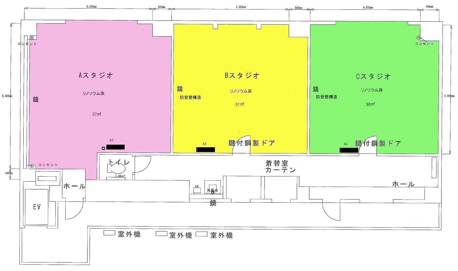 笹塚レンタルスタジオの概要