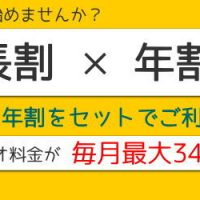 笹塚 レンタルスタジオ 長割 年割
