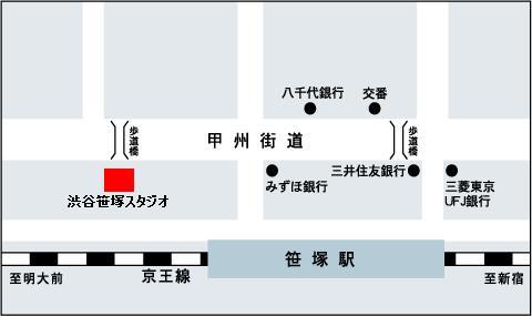 新宿近くの笹塚レンタルスタジオアクセス方法(クリックで拡大)
