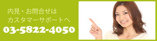 笹塚レンタルスタジオお問い合わせ